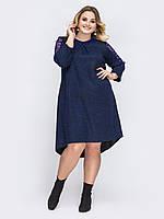 Темно синее платье большой размер повседневное 48-5254-58