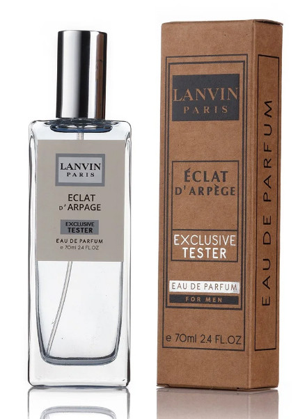 Lanvin Eclat D`Arpege EDP Exclusive TESTER мужской, 70 мл