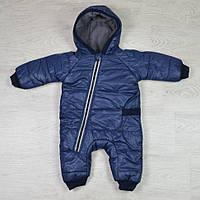 Детский демисезонный комбинезон на флисе темно-синий