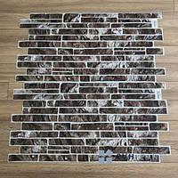 Пластиковая Декоративная Панель ПВХ Регул Сланец коричневый 955*488 мм, фото 1