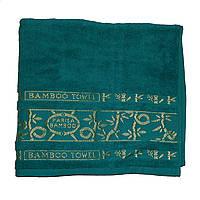 """Полотенце махровое для лица и рук Parisa Home """"Греция"""" 50х100см."""