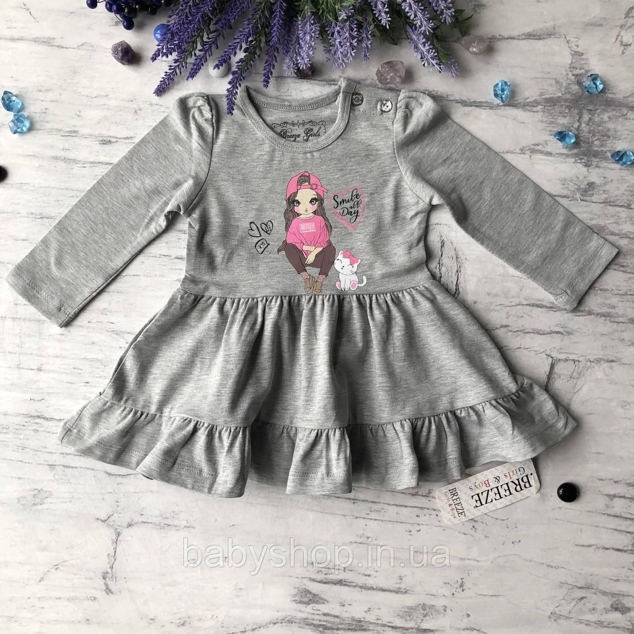 Серое платье на девочку Breeze 202. Размер   80 см, 86 см, 92 см, 98 см