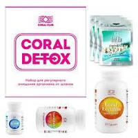 Корал Детокс (Coral Detox) Очищение организма в домашних условиях CCI