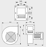 Нагнітальний вентилятор CMB/2 180 (S&P 80/80/2) 1800м3/год (Польща), фото 5