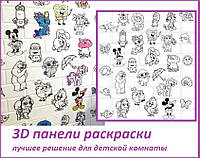 Самоклеющиеся 3D панели декоративные обои в детскую комнату раскраска Sticker Wall 700x770x5мм
