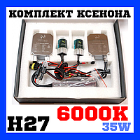 Комплект ксенонового света Niteo H27 6000К 35W
