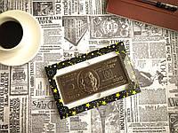 Шоколадный доллар в коробке мужу