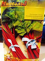 Семена свеклы листовой Мангольд семена 10 грамм,Польша