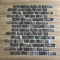 Пластиковая Декоративная Панель ПВХ Регул Ретро коричневый 955*488 мм, фото 1
