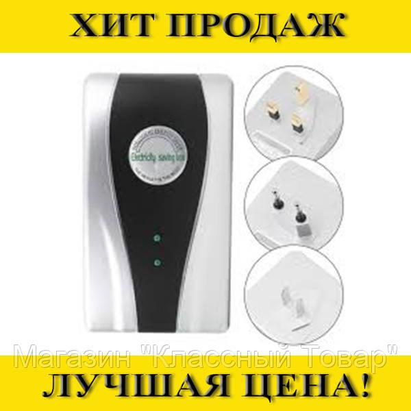 Sale! Энергосберегающее устройство Electricity saving box Power Saver