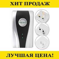 Sale! Энергосберегающее устройство Electricity saving box Power Saver, фото 1