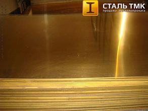 Латунный лист 6  Л63