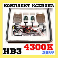 Комплект ксенонового света Niteo HB3 (9005) 4300K 35W