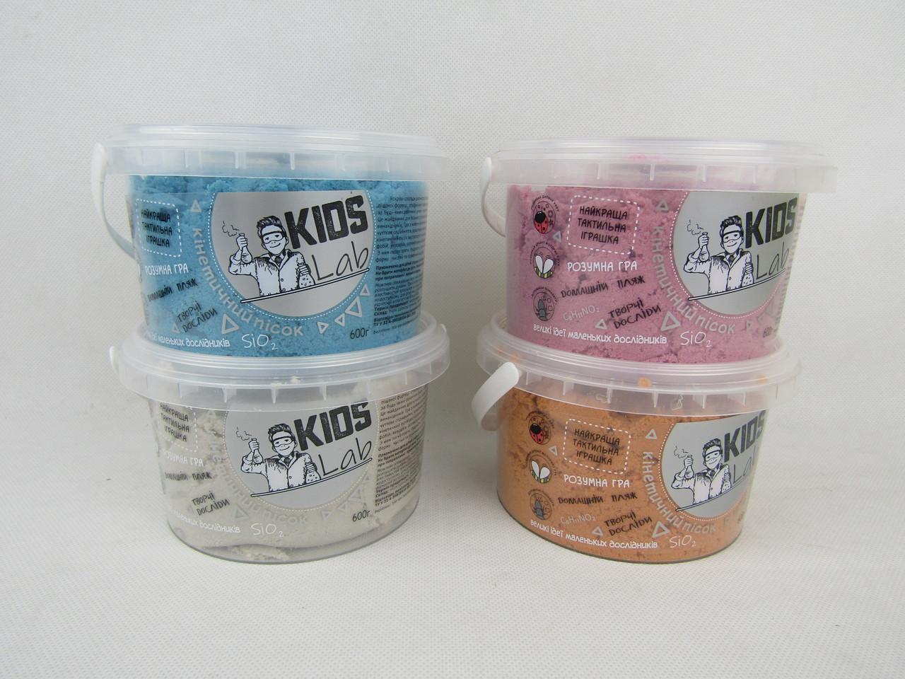 Песок кинетический KidsLab 600 гр. 4 вида, PK1002