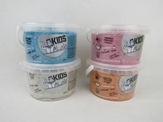 Песок кинетический KidsLab 600 гр. 4 вида, PK1002, фото 2