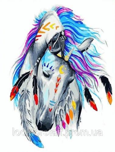 Конь с разноцветной гривой