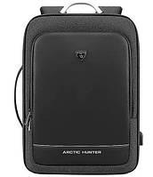 Рюкзак Arctic Hunter B00227 25 л, черный