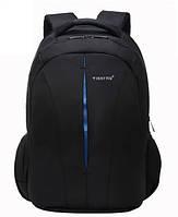 Рюкзак Tigernu T-B3105 21 л, черный с синим