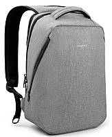 Рюкзак Tigernu T-B3164 25 л, серый