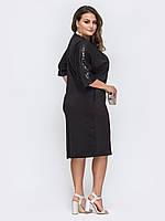 Платье с паетками большой размер повседневное 48-50 52-54 56-58 черный