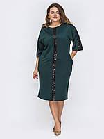 Платье с паетками большой размер повседневное 48-50 52-54 56-58 зеленый