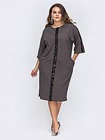 Платье с паетками большой размер повседневное 48-50 52-54 56-58