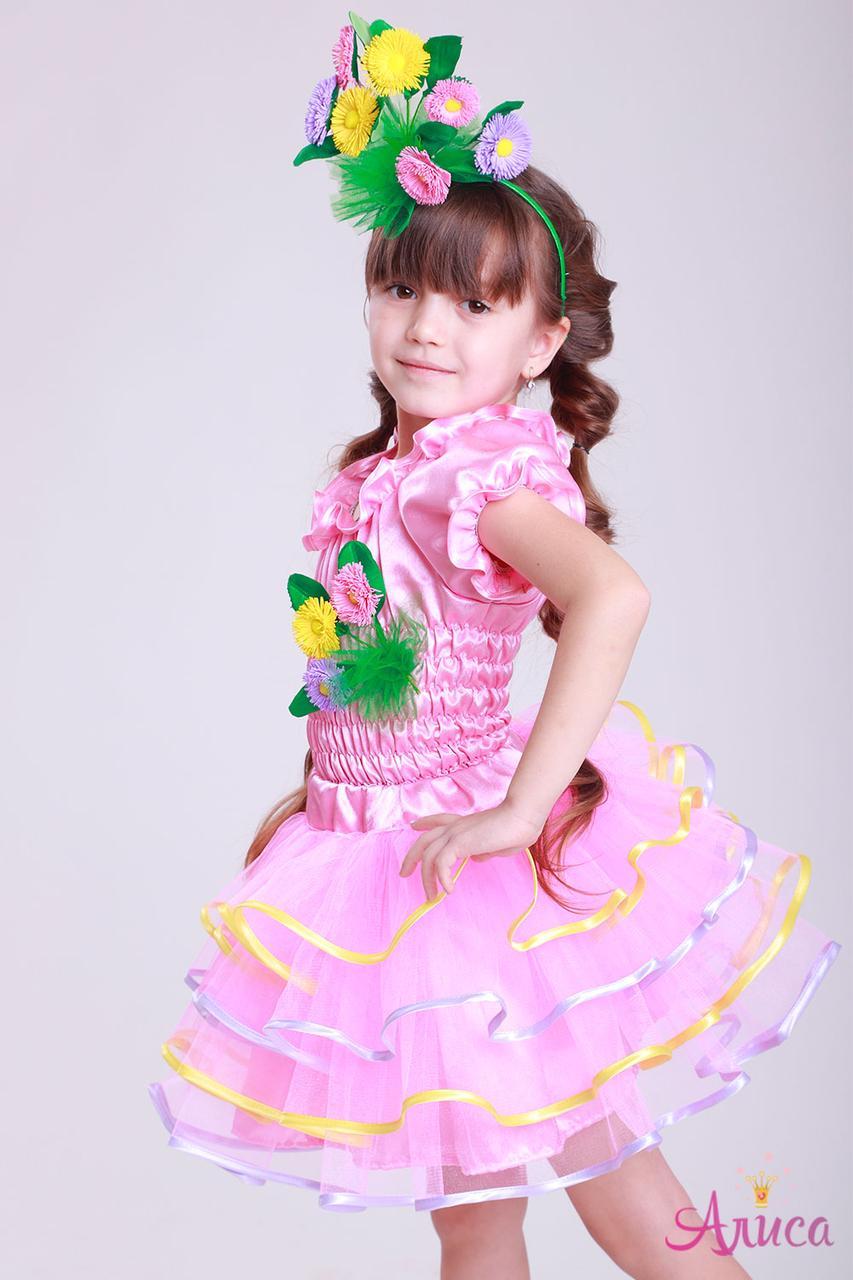 Карнавальный костюм Примула