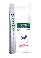 Сухой корм для собак Роял Канин Royal Canin SATIETY SMALL DOG,  1,5 кг