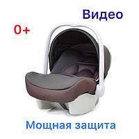 Детское автокресло CARRELLO Mini CRL-11801 Iron Black группа 0+ /6/ MOQ