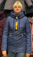 Куртка молодежная весенняя синяя