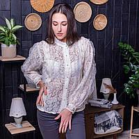 Ажурная женская блуза молочного цвета (594) на пуговицах, размер S/M