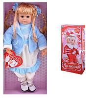 Интерактивная кукла Настенька в синем костюме, высота 60 см