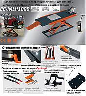 ЕЕ-MLН1000 Ножничный электрогидравлический мотоциклетный подъёмник для подъема и ремонта, мототехники 1т..