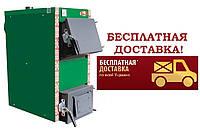 Твердотопливный котел ZUBR EKO 16 квт Республика Беларусь