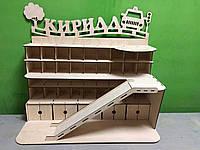Купить гараж для машинок деревянный в Киеве по лучшей цене MK-REZ. Из дерева.