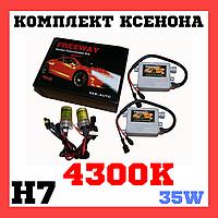 РАСПРОДАЖА. Комплект ксенонового света Freeway H7 4300K 35W