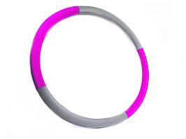 """Массажный Обруч """"Heavy Hoop"""" 900 мм, вес  2,0 кг серо-малиновый"""