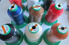 Швейні нитки для взуття, виробів зі шкіри, наплечників, спец тканин, технічних тканин