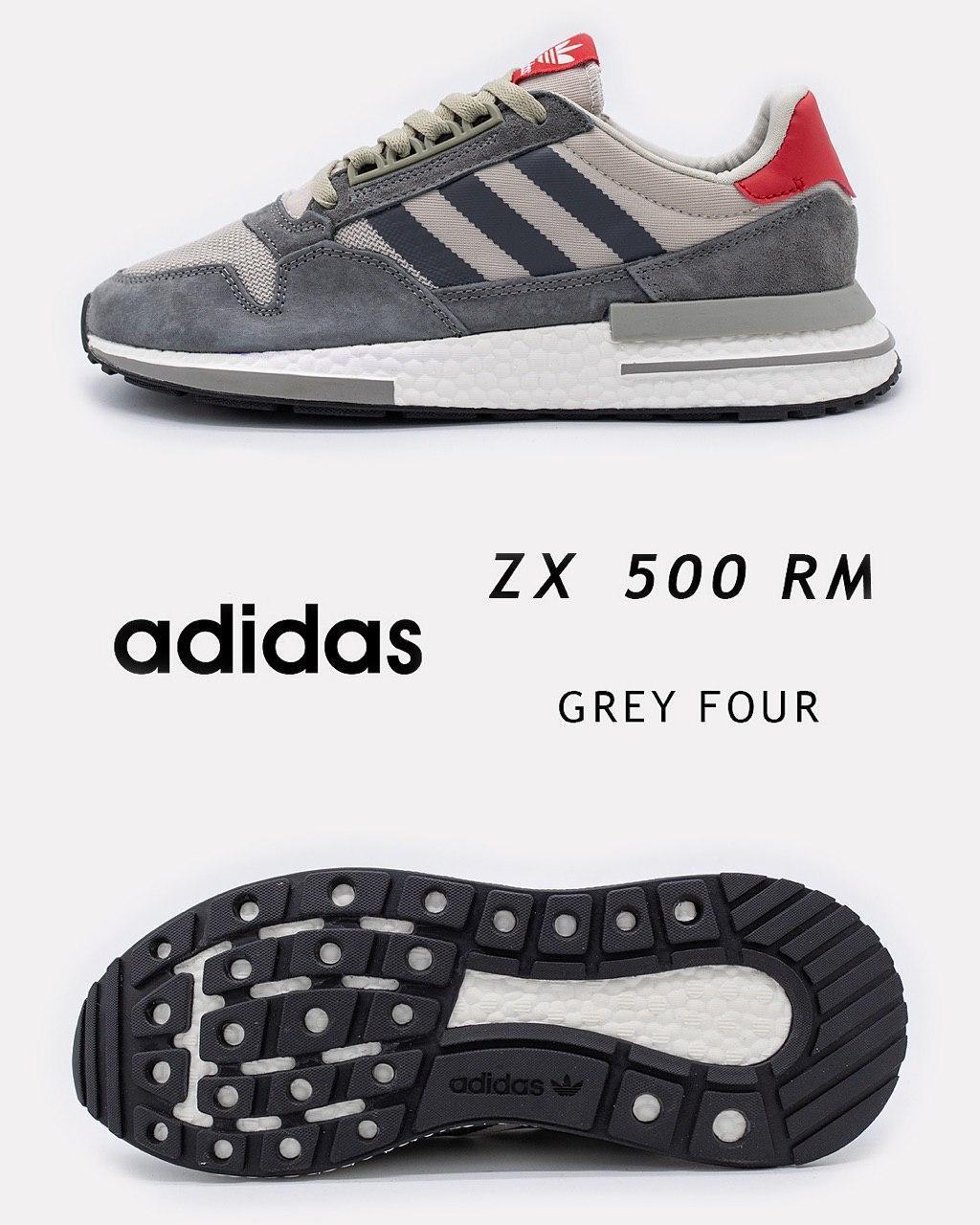 Мужские кроссовки Adidas ZX RM 500 Grey Four. [Размеры в наличии: ]