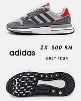 Мужские кроссовки Adidas ZX RM 500 Grey Four. [Размеры в наличии: ], фото 1