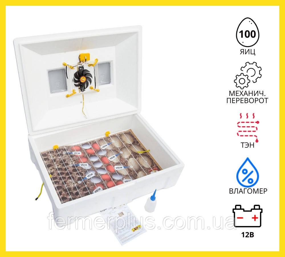 Инкубатор механический Теплуша ИБ 100 Тэновый с влагомером +12В