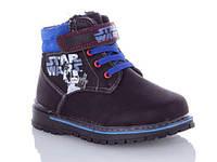 Зимние ботинки детские на шнуровке
