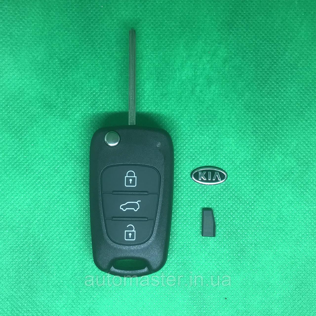 Выкидной ключ KIA Cerato,Ceed,Sportage,Sorento,Rio, Optima 3 кнопки ID46 433 Mhz КИА