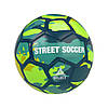Мяч футбольный SELECT Street Soccer Артикул: 095521