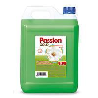 Універсальний миючий засіб для підлоги Passion Gold Fruhlingsblumen allzweckreiniger (зелений) 5 л.