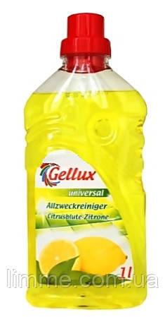 Универсальное моющее средство для пола Gellux universal zitrone (желтый) 1 л.