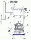 Твердотопливный котел Сваг 20U под все виды топлива мощностью 20 квт, фото 4