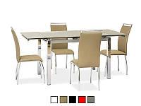 Стеклянный стол Signal GD-017 темный беж