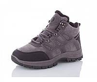Зимние подростковые ботинки для мальчиков 36- 41 размер