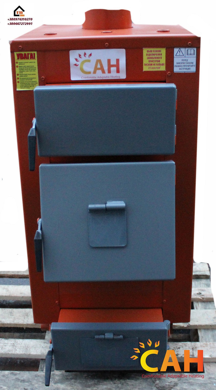 САН Эко-У 13 (Усиленный сталь 4мм) котел длительного горения мощностью 13 кВт